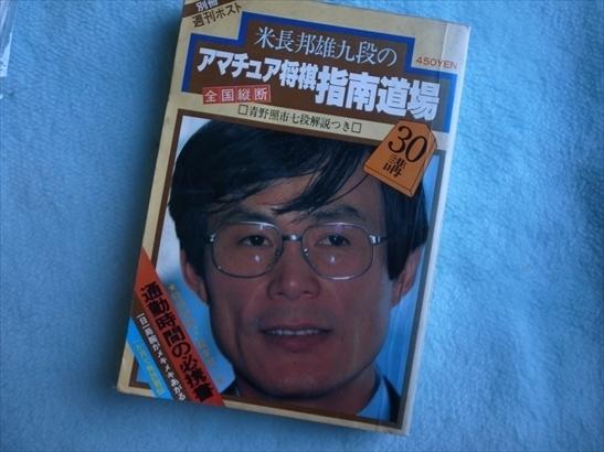 2016.3.2 001_R.JPG